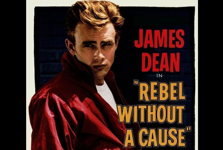"""Film Screening of """"Rebel Without a Cause"""" 